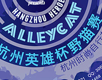Hangzhou Heroes Alleycat