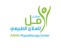 Amal Physiotherapy Center Logo & Branding