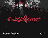 Pottakkinar - Poster Design