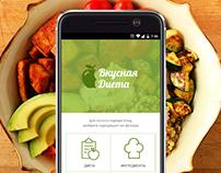 Tasty Diet. Mobile App