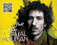 Jamal Nouman ♦ Identity