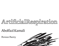 Artificial Respiration (Poetry Book Cover and Poster)