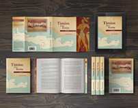 Book design - Timios fran Kreta (Tomas Jerremalm)