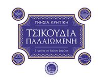 Cretan aged raki