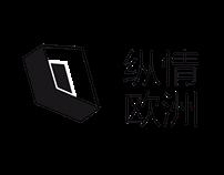 Some logos
