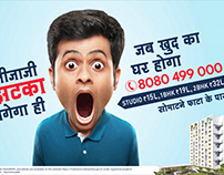 ROHAN BUILDERS   CAMPAIGN
