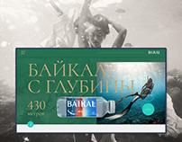 Baikal website redesign
