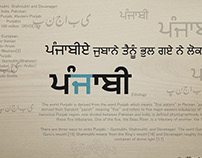 Punjabi Wallpaper HD