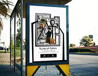 Outdoor Museum Posters