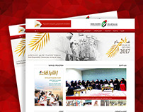 Emirates Association for Social Development