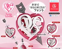 """穿心匙扣 """"LOVE"""" Key Chain ハート キーリング"""