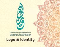 Cordoba Logo & Identity