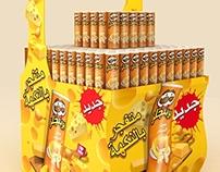 Pringles Displays