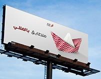 RSM | KSA - Proposed Creative