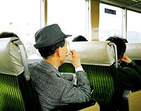 Train Uncle