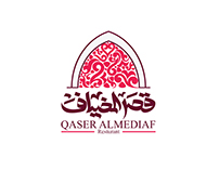 Qasr Almdieaf logo