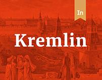 Traiding House Kremlevsky