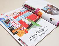 插畫|dpi雜誌-插畫家旅遊專欄