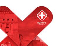 Проект логотипу Волинської області