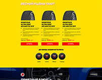 Landing page for wheel tires shop