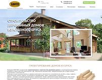 Design of krotexpro.ru