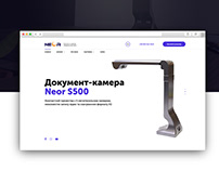 Product website design concept