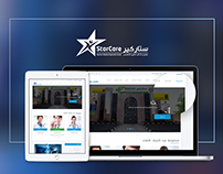 Starcare Hospital - Arabic Website