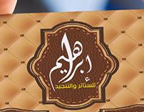 Ibrahem Business Card