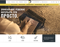 website design of furniture store