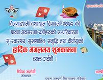 Anil rai on behance dashain greeting card ecec m4hsunfo