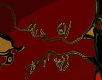 উন্মাদনার কবিতা  : সৈয়দ তৌফিক উল্লাহ