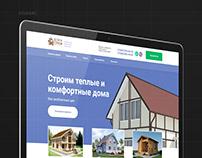 Многостраничный сайт строительной компании