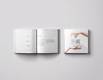 İntema / Baz:Biz Katalog