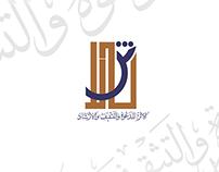 ِAL-ATHAR LOGO شعار الأثر