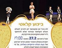 Poster Ballet February 2017