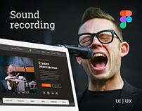 Shining Music, sound recording studio