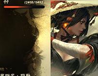 MMO Game UI