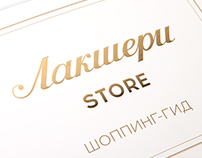 Luxury Store booklet