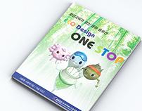 Catalogue design for KAEDI