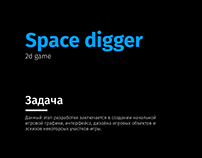Game design - Space digger