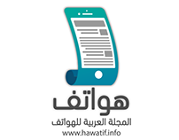 hawatif website