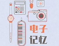 Offset poster design