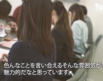 【作品紹介】株式会社あきたタウン情報 企業PV製作