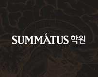 SUMMATUS academy branding