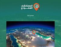 Saudi Explorer | GIS System