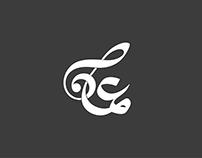 Arabic Typography 01