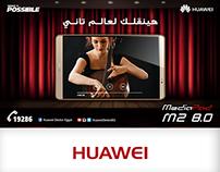 Huawei MediaPad-2 Outdoor.