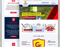Website for GoodExpert