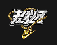 NIKE BY YOU SHENYANG