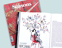 Illustration for Seasons Project magazine